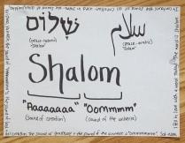 shalom_salam_hello_peace2